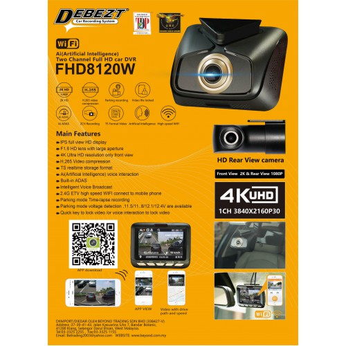 DEBEZT FHD8120W CAR RECORDER (FRONT & REAR)