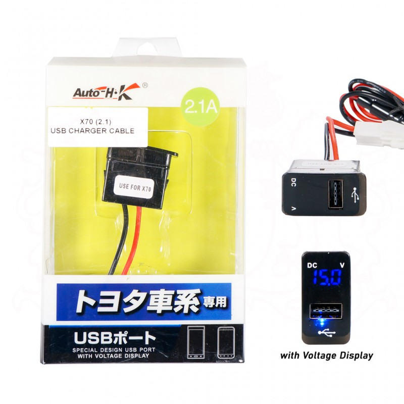 AUTO-HK X70 (2.1) USB CHARGER CABLE