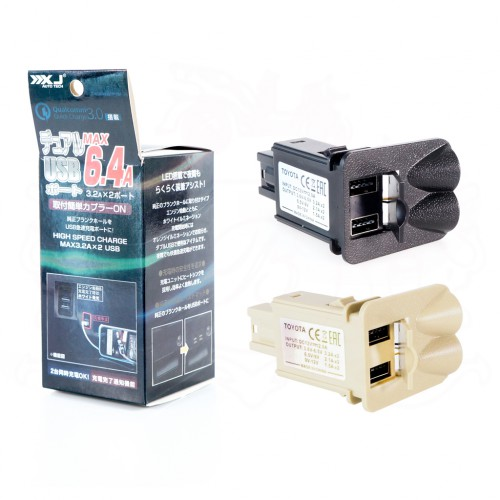 2 USB ADAPTER PILOT SEAT WITH LED (FOR TOYOTA VELLFIRE / ALPHARD 15Y-20Y )