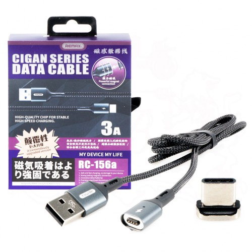 REMAX RC-156 CABLE (3A)