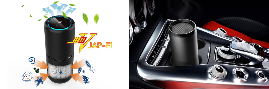 JV JAP AIR PURIFIER