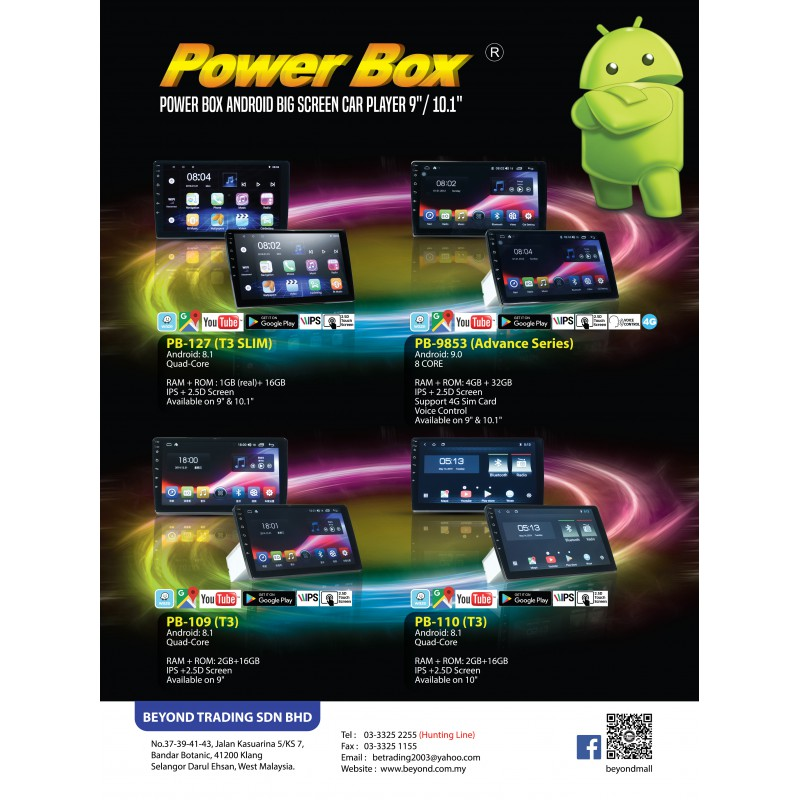CATALOG - POWER BOX BIG SCREEN