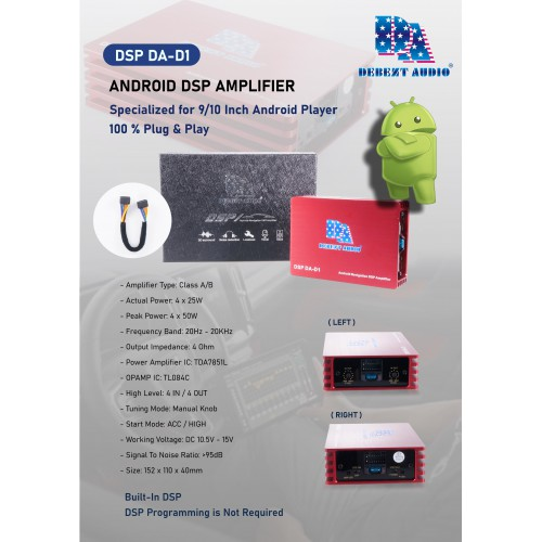 DEBEZT AUDIO DSP DA-D1 ANDROID DSP AMPLIFIER